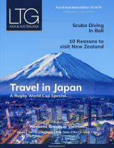 Luxury Travel Guide - Asia & Australasia Edition 2018/19 - Cover Image