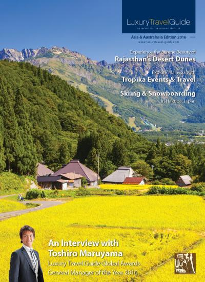 Luxury Travel Guide - Asia & Australasia Edition 2016 - Cover Image