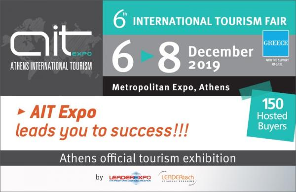 The 6th Athens International Tourism Expo 2019 comes with new goals and participations - Cover Image