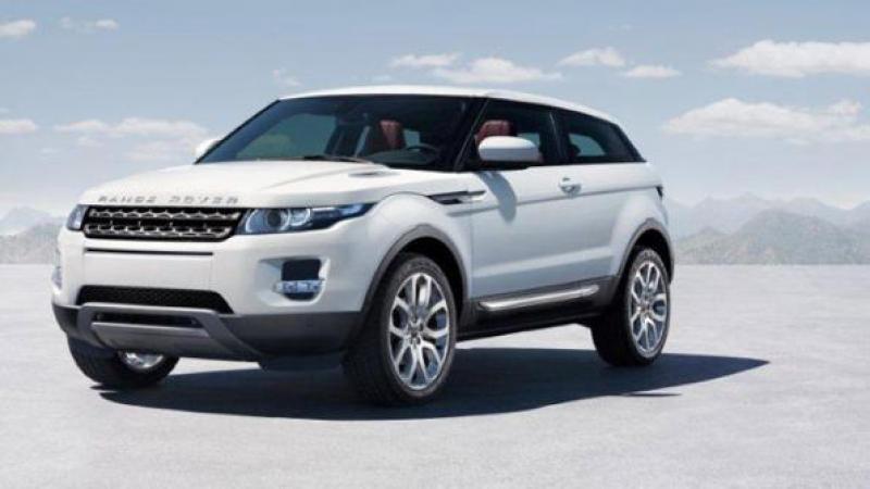 Luxury Car Prices Slashed
