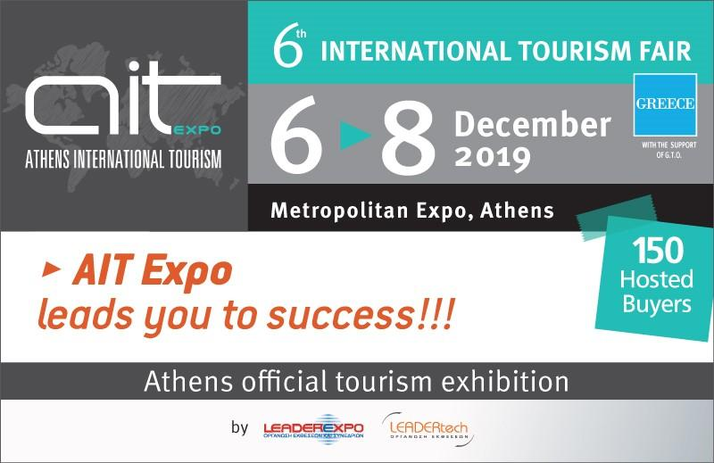 The 6th Athens International Tourism Expo 2019 comes with new goals and participations