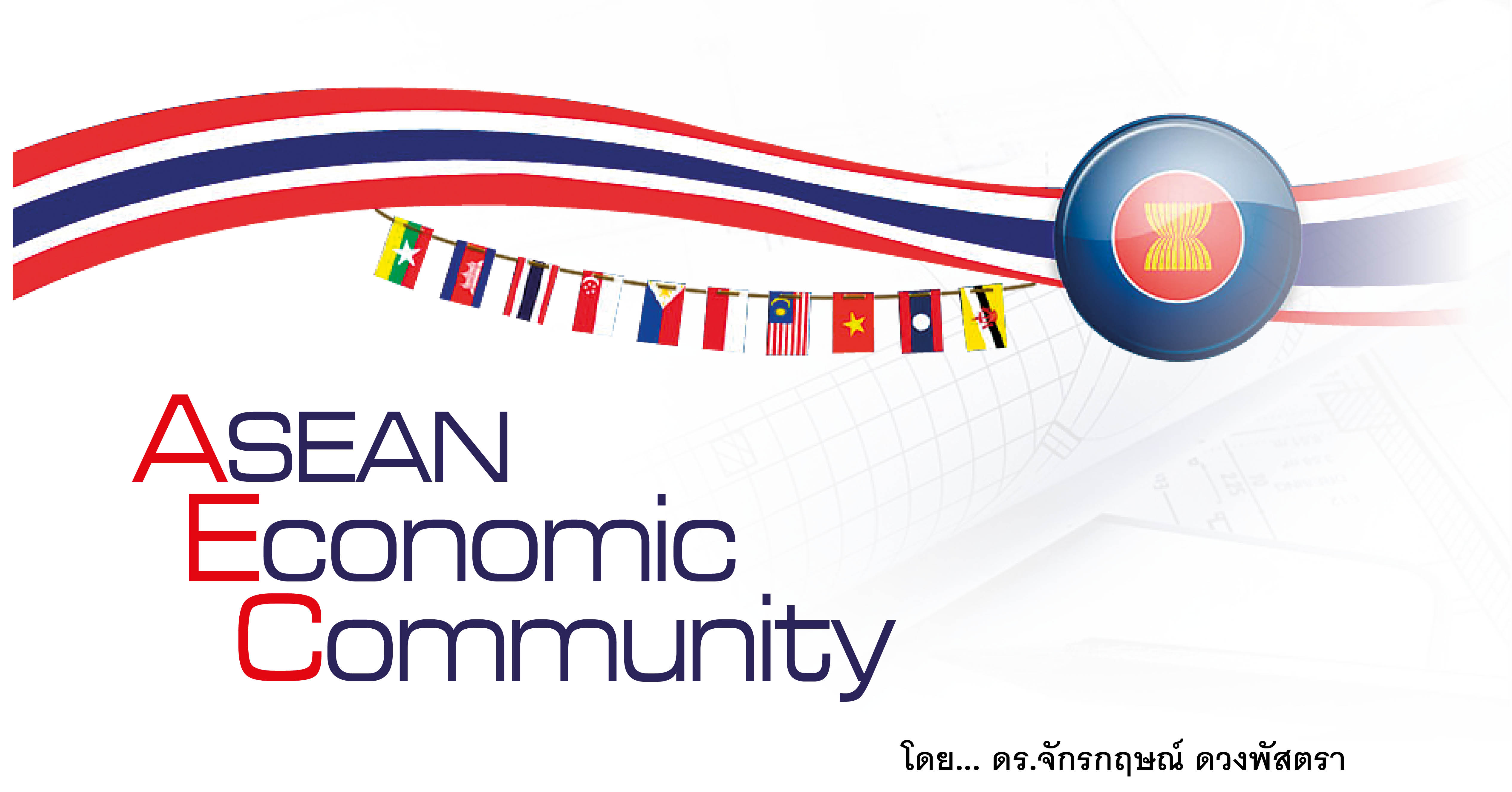 Union of Pan Asian Communities (UPAC)